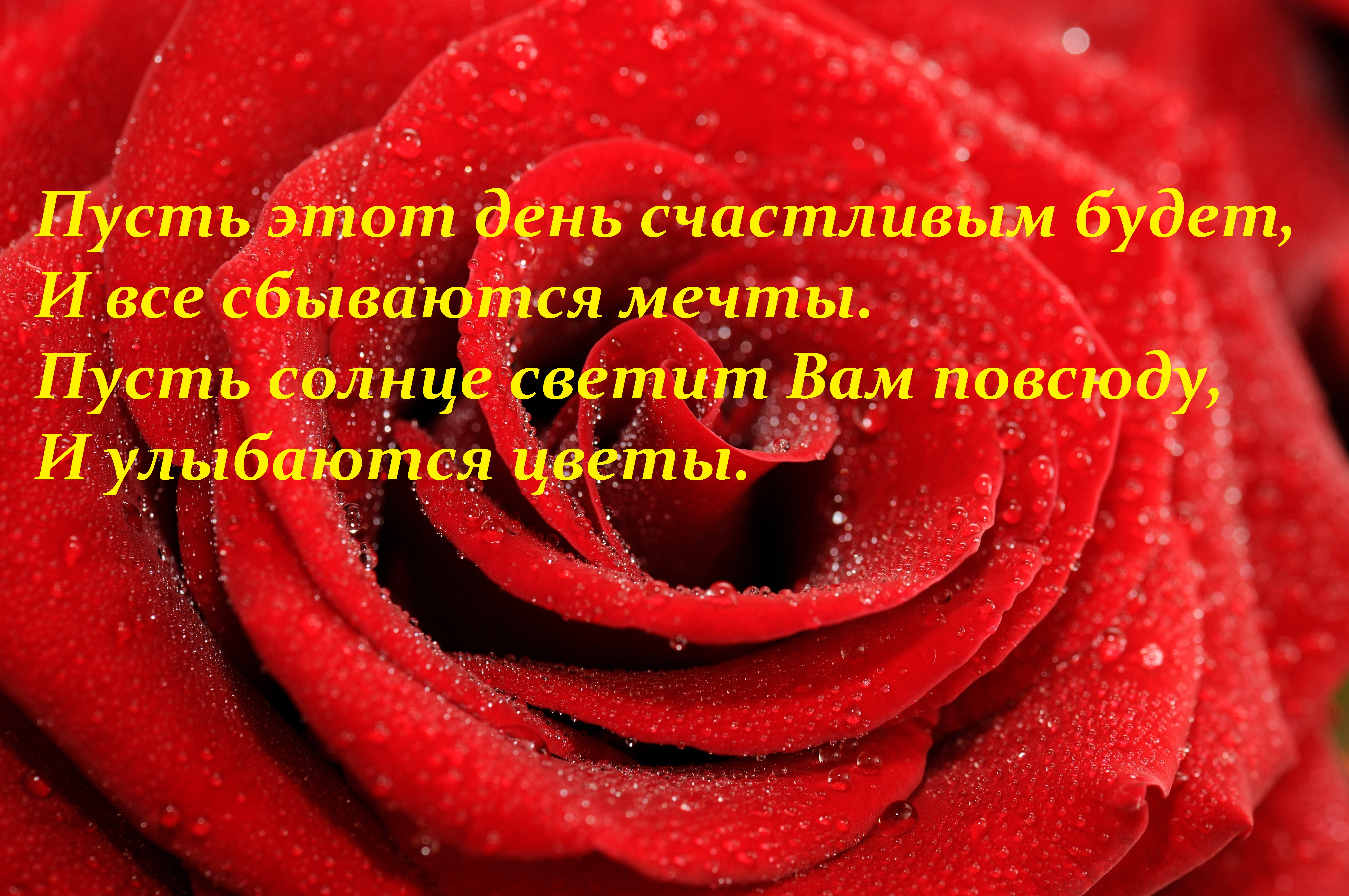 Стихи 8 марта любовнице