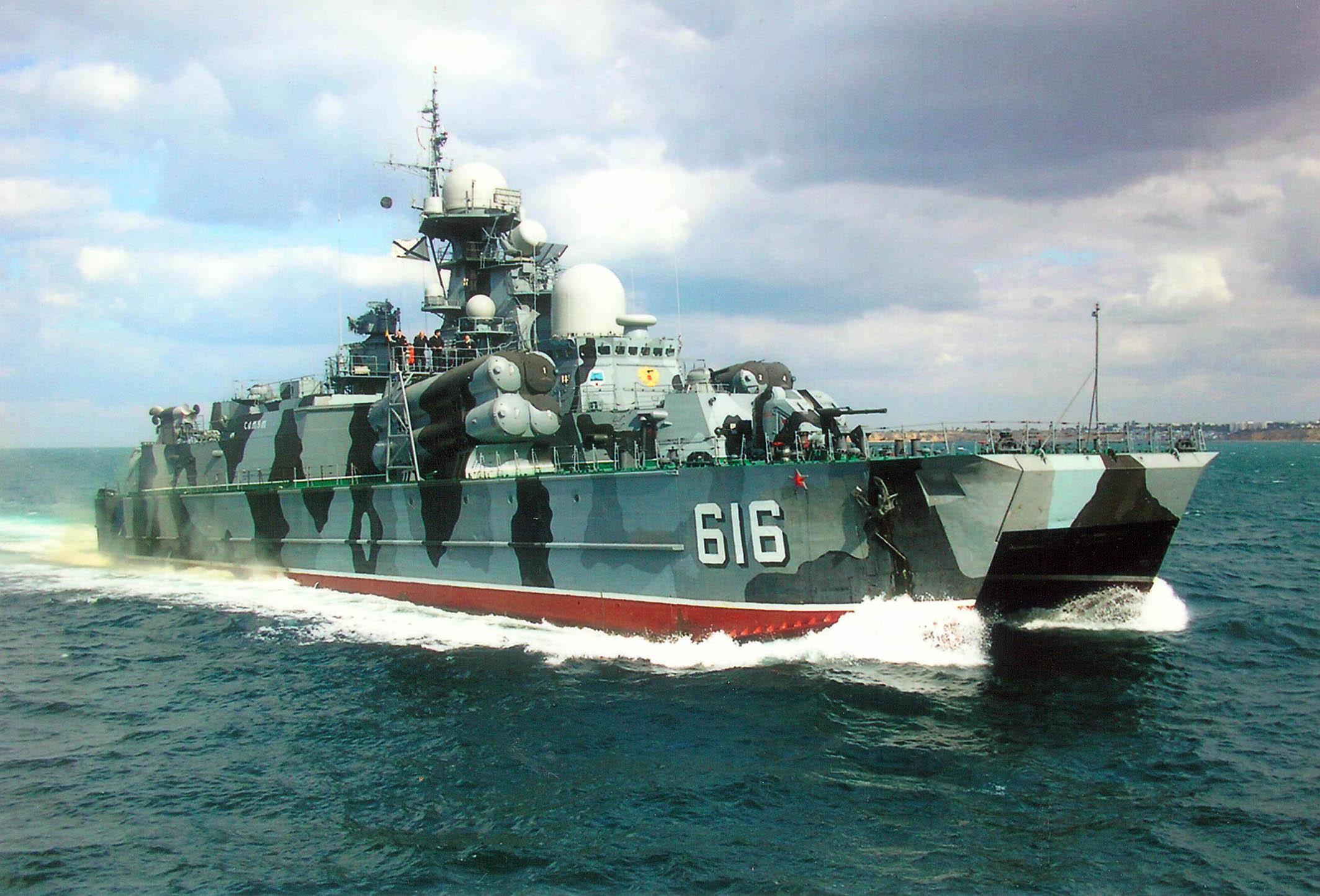тем картинки про военных кораблей школе милиции отложил