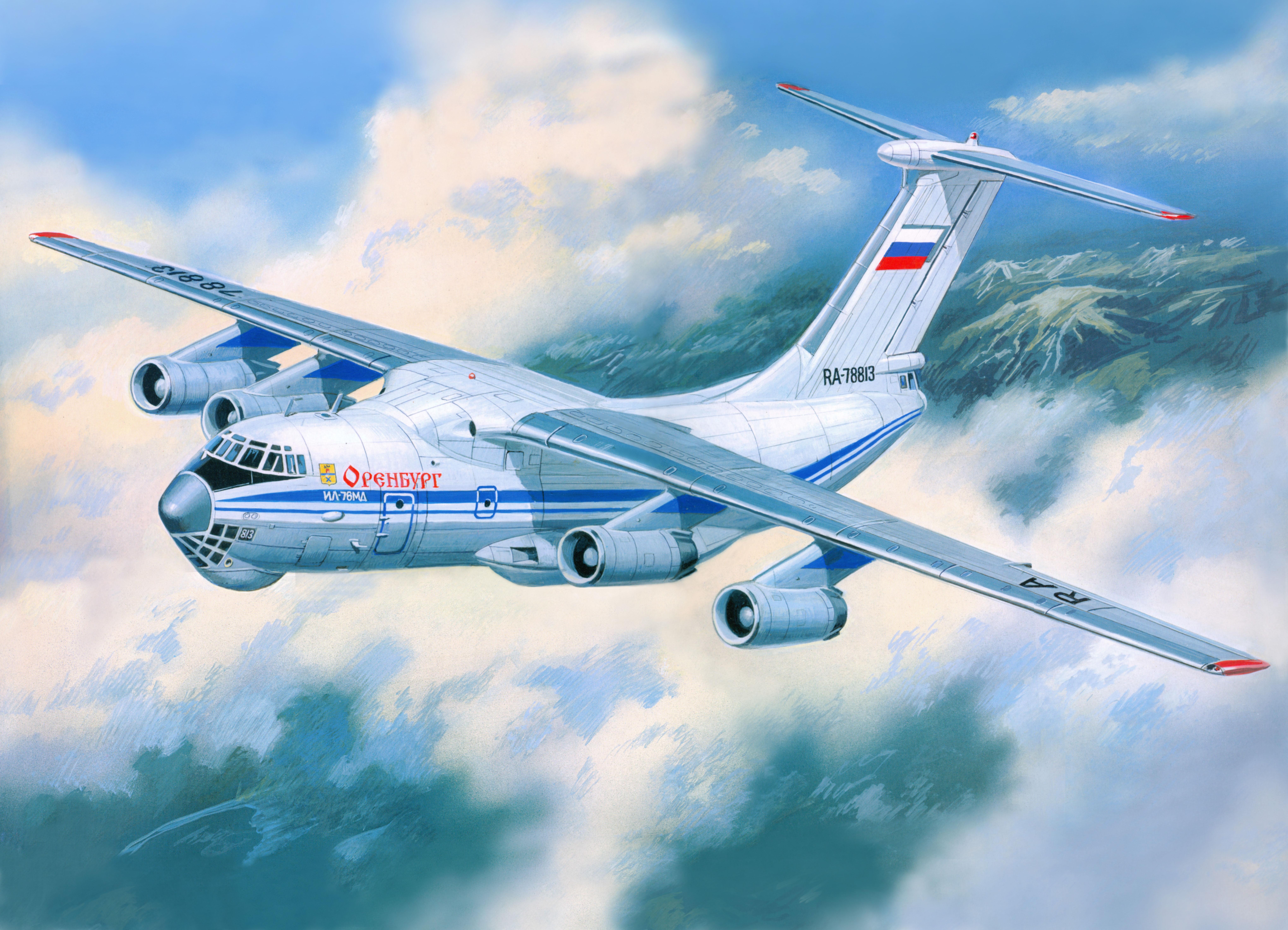 азиаток разве картинки с изображением самолетов знаю