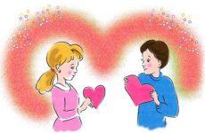 фотосессии в День Святого Валентина