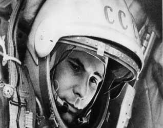 Космонавт картинки