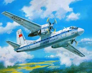 Самолет рисунок